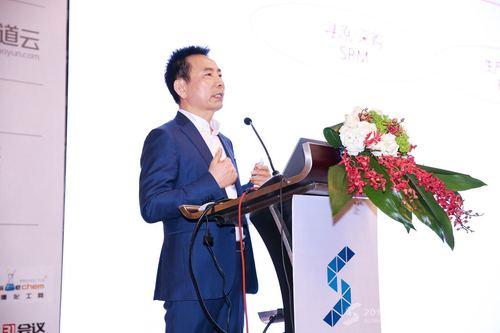 12月5日-上海全球化工供应链(中国)峰会4